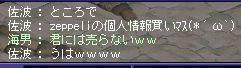 20050609071945.jpg