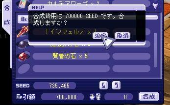20050708035553.jpg