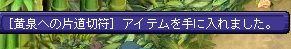20050721073949.jpg
