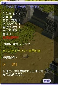 20050815111022.jpg