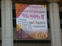 Pusan+008_convert_20090923004448.jpg