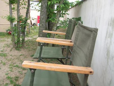 chair...jpg
