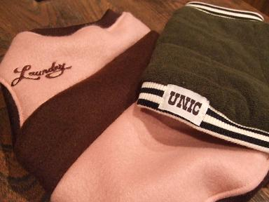 newwear.jpg