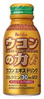 ukon_drink_pk.jpg