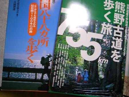 RIMG1477_t.jpg