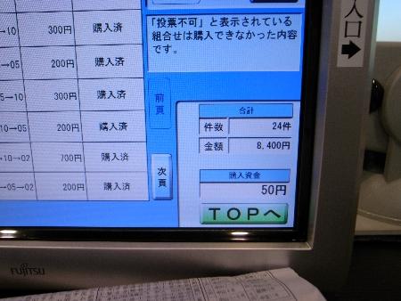 RIMG1493_t.jpg