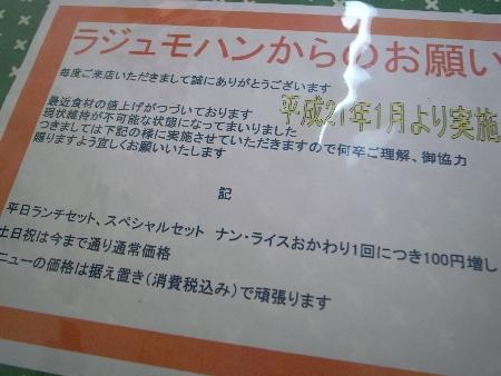RIMG1578_t.jpg
