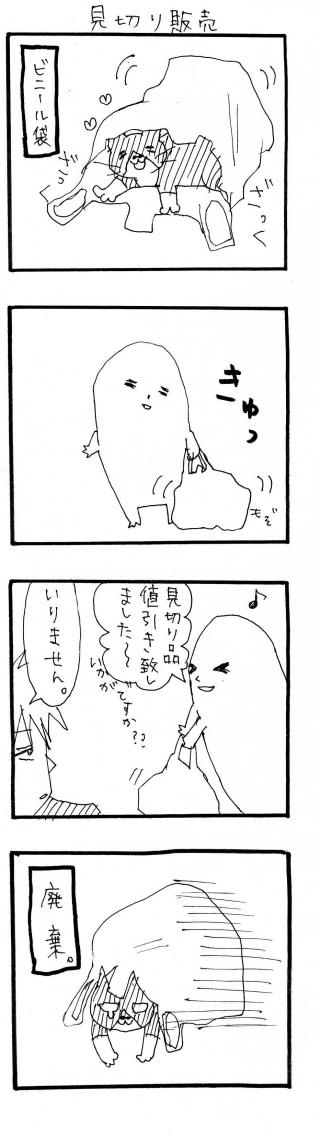 mikiri_convert_20090629160108.jpg