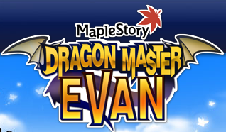 Evan_Logo.png