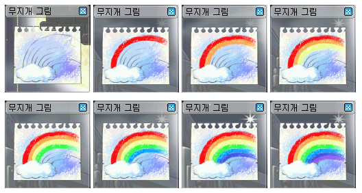 RainbowCrayon