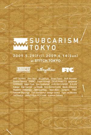 subcarism_pc