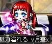 Maple111226_093947.jpg