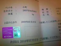 20090728235927