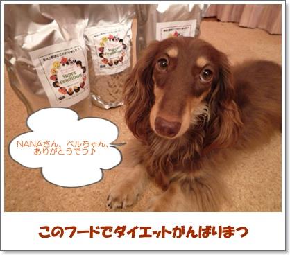 blog630.jpg