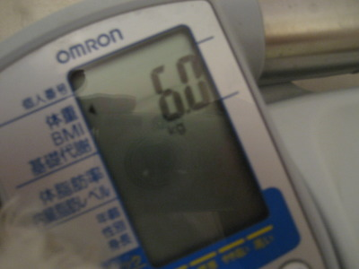 uran10908.jpg
