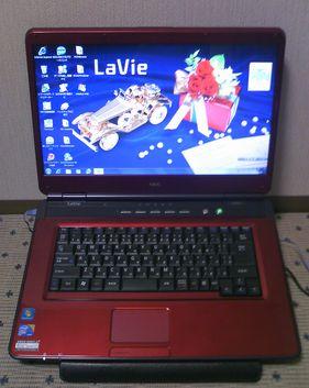 NEC Lavie1