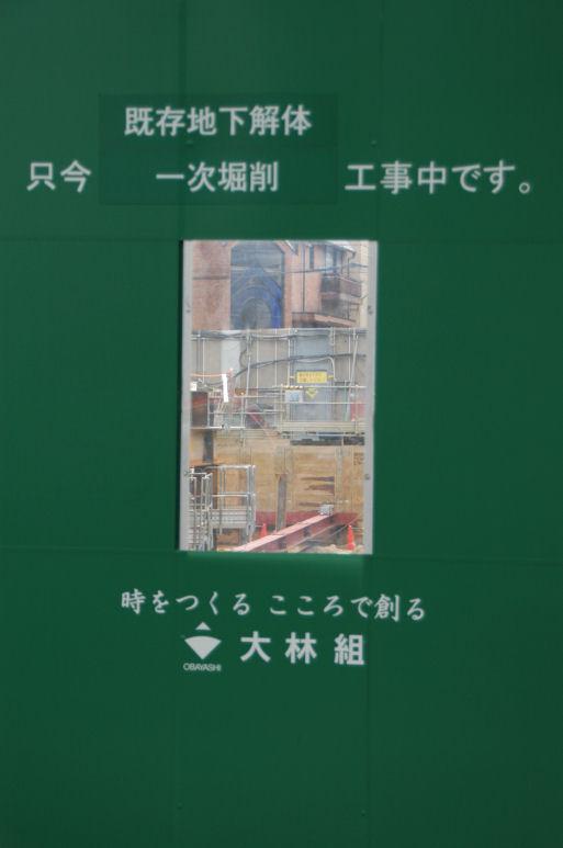 aoyamaoba0145.jpg