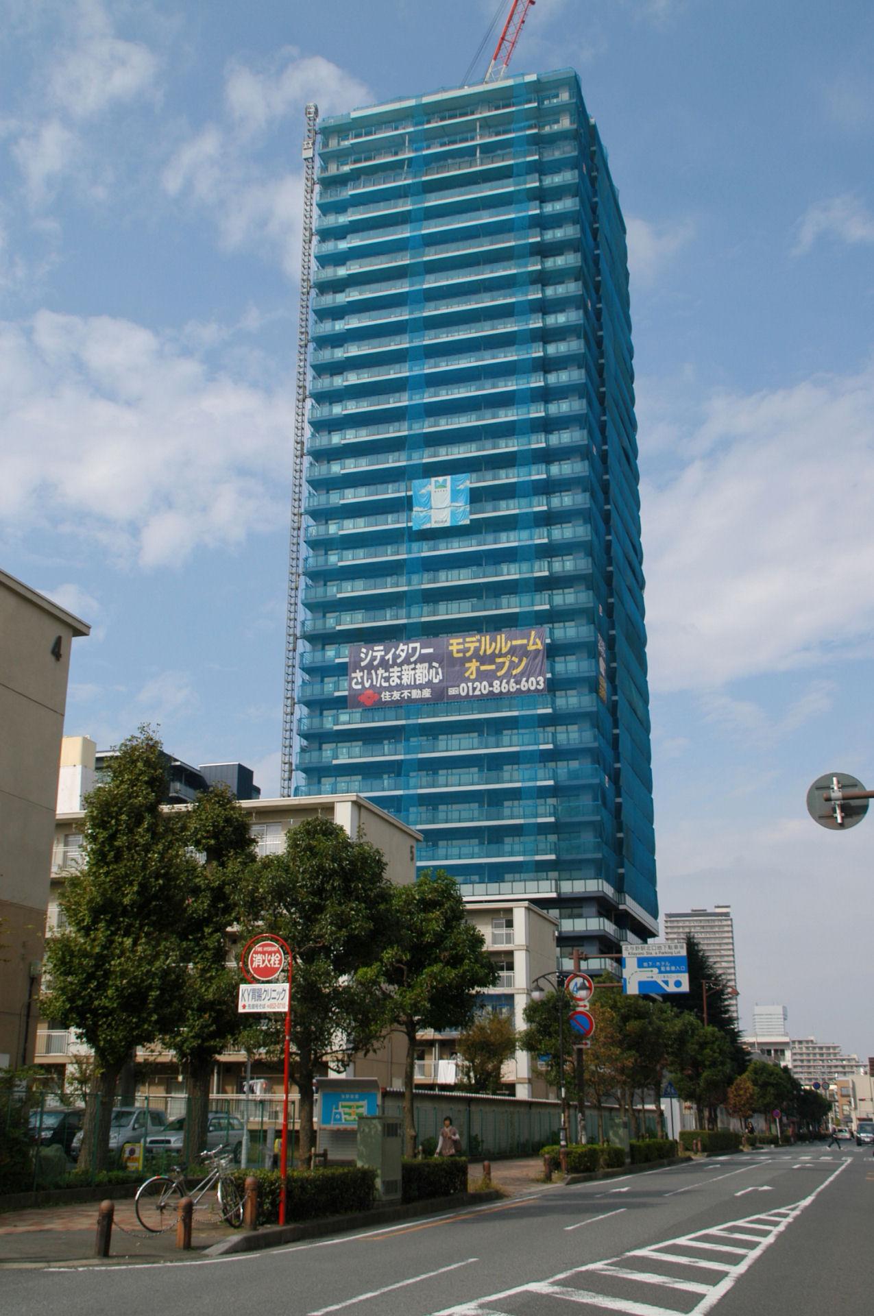 citytowerss0042.jpg