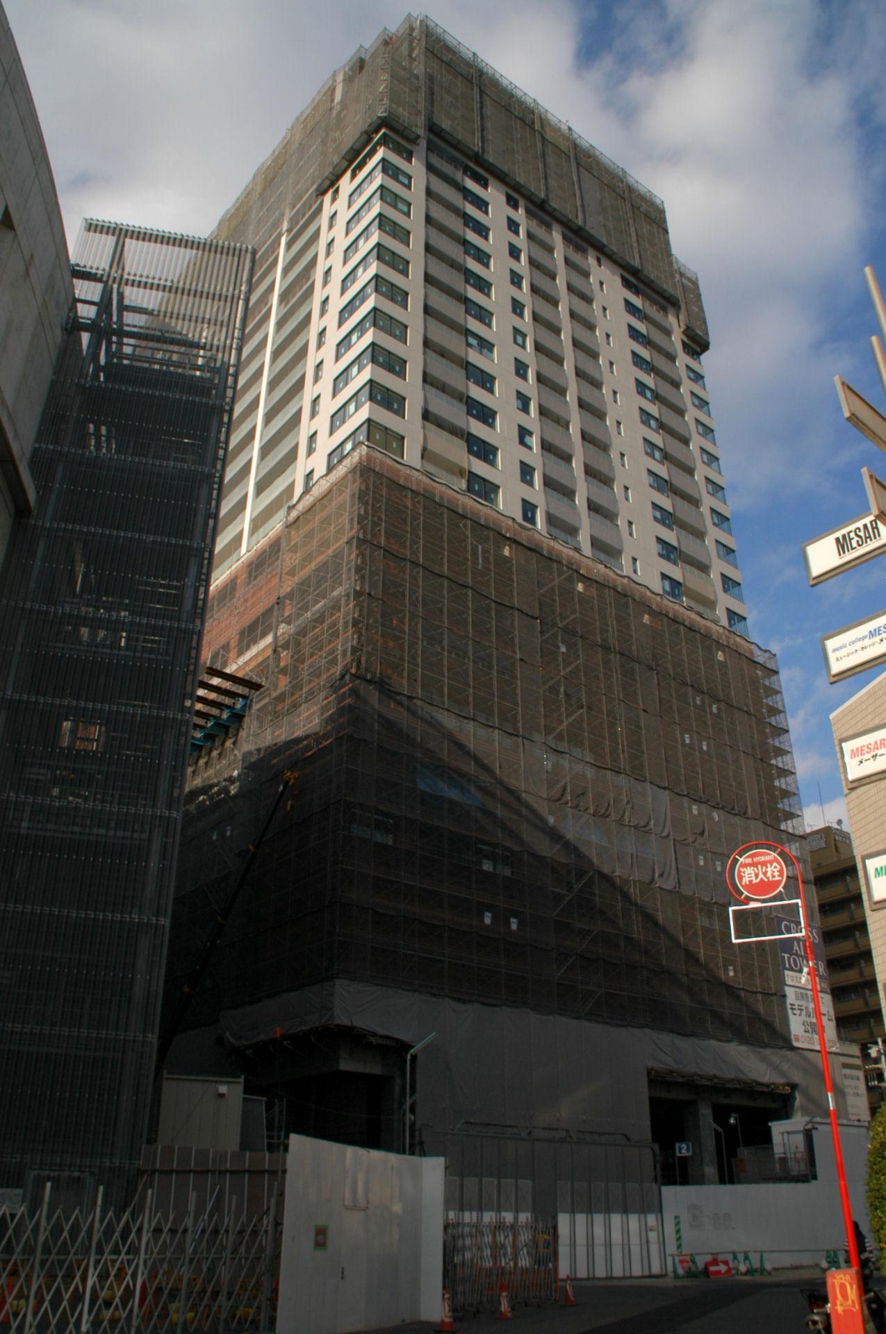 crossairtower0123.jpg