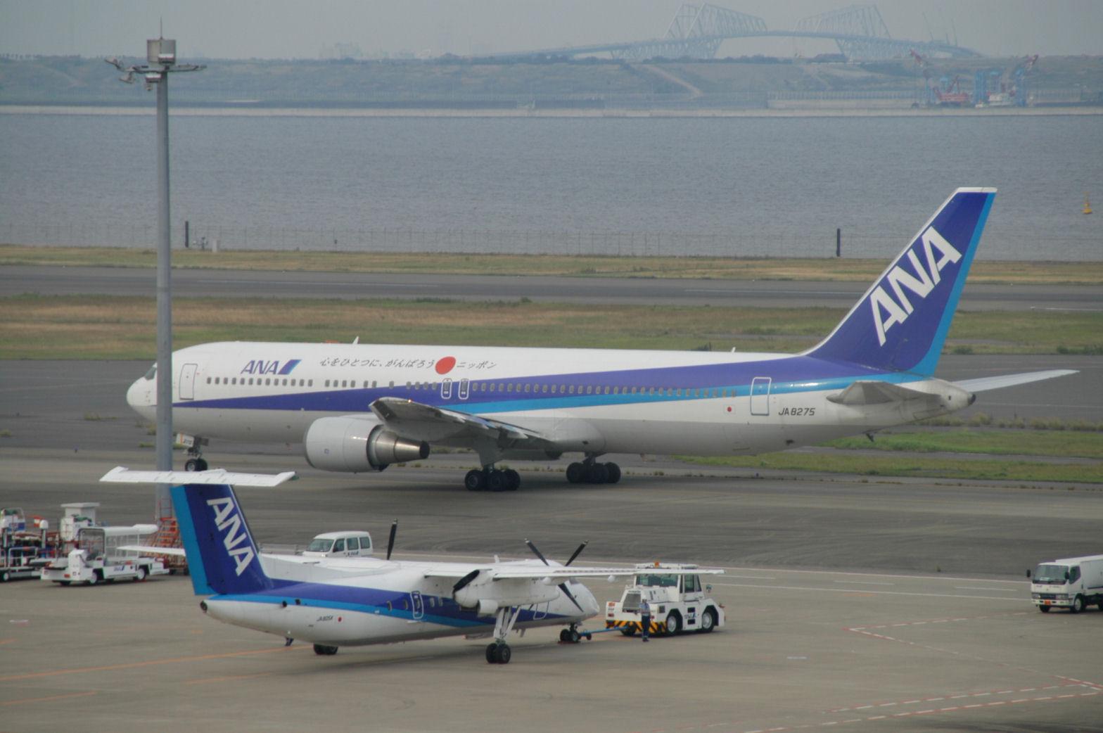 haneda0046.jpg