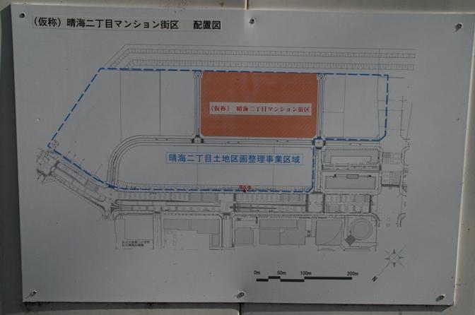 harumi219.jpg