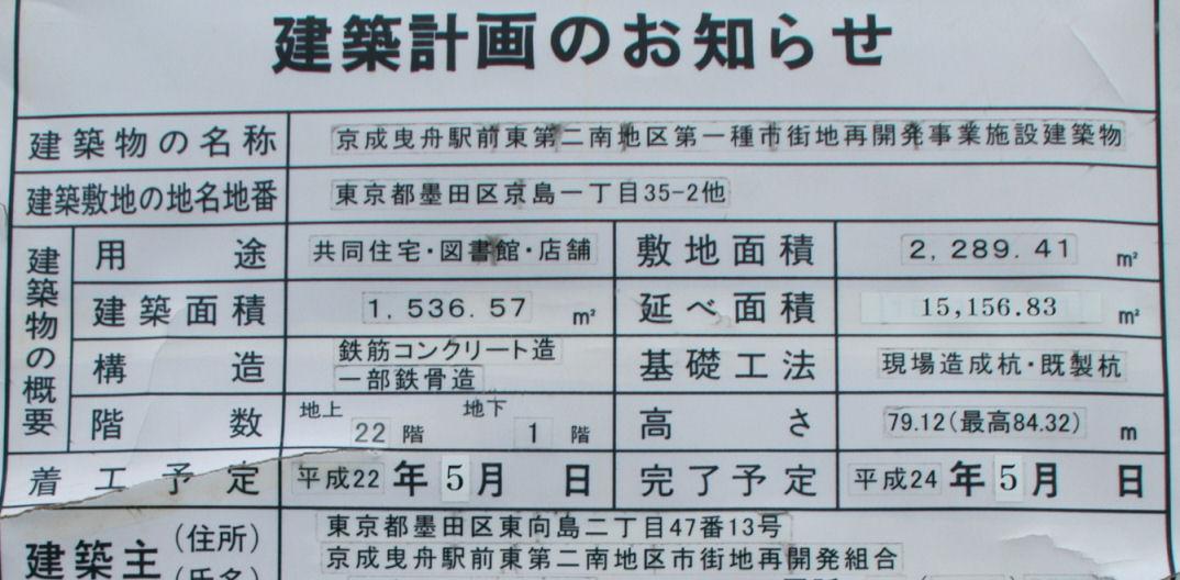 hikifune0183.jpg