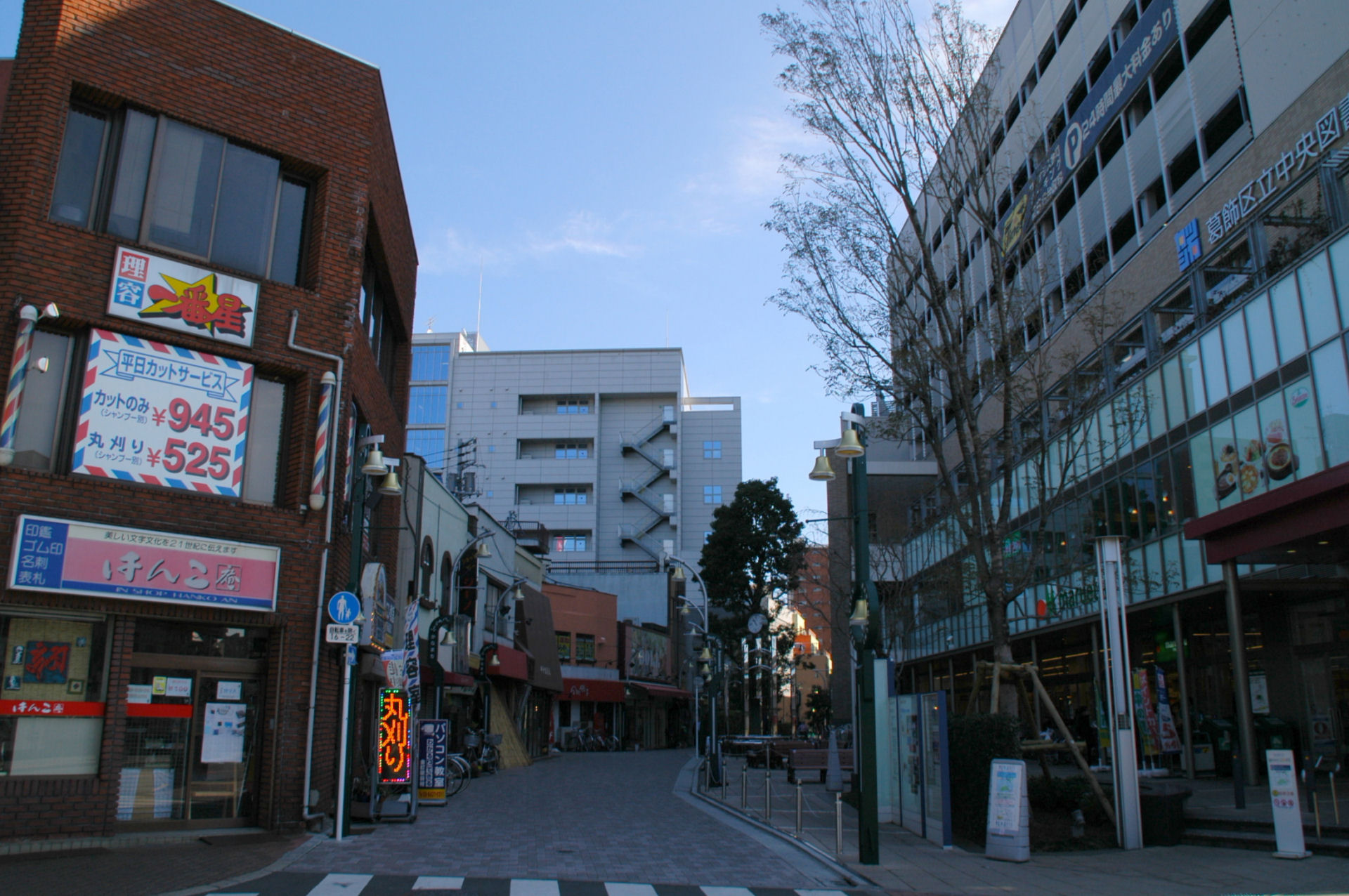 kanamachi0089.jpg