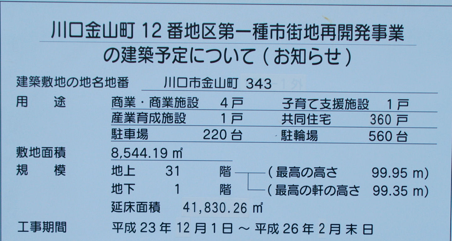 kanayama0010.jpg