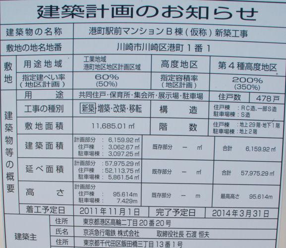 kawasakimi0012.jpg