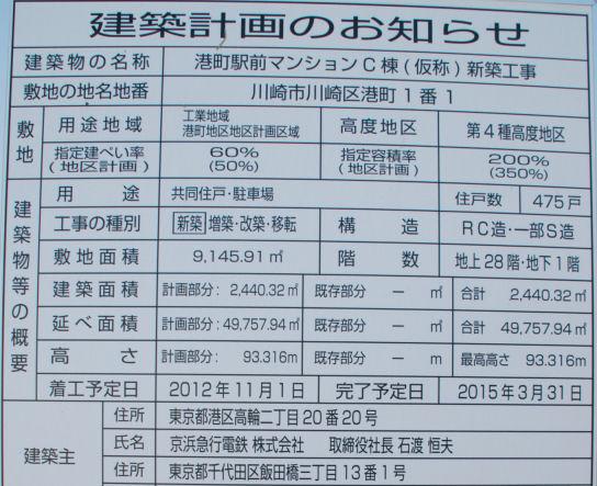 kawasakimi0013.jpg