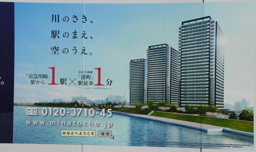 kawasakimi0016.jpg