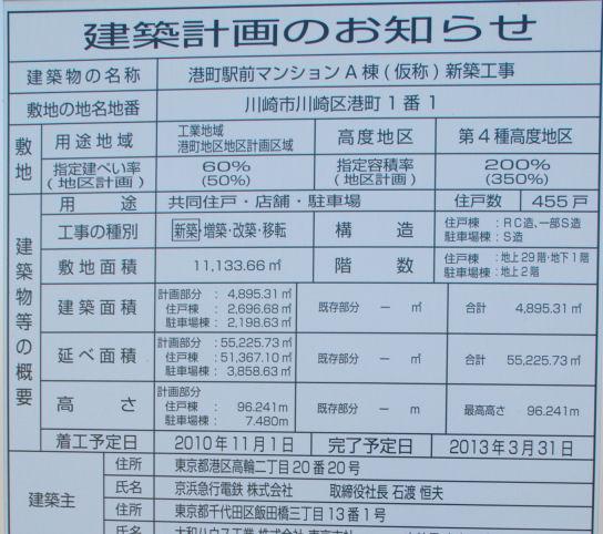 kawasakimi0018.jpg