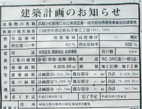 kosugipc025.jpg