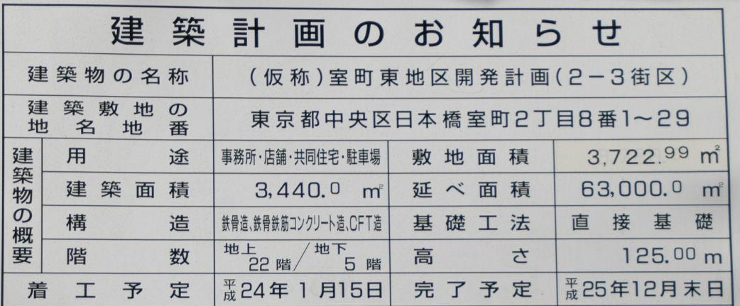 muromachi2-3069.jpg