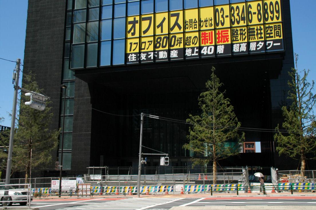 nishi80220.jpg