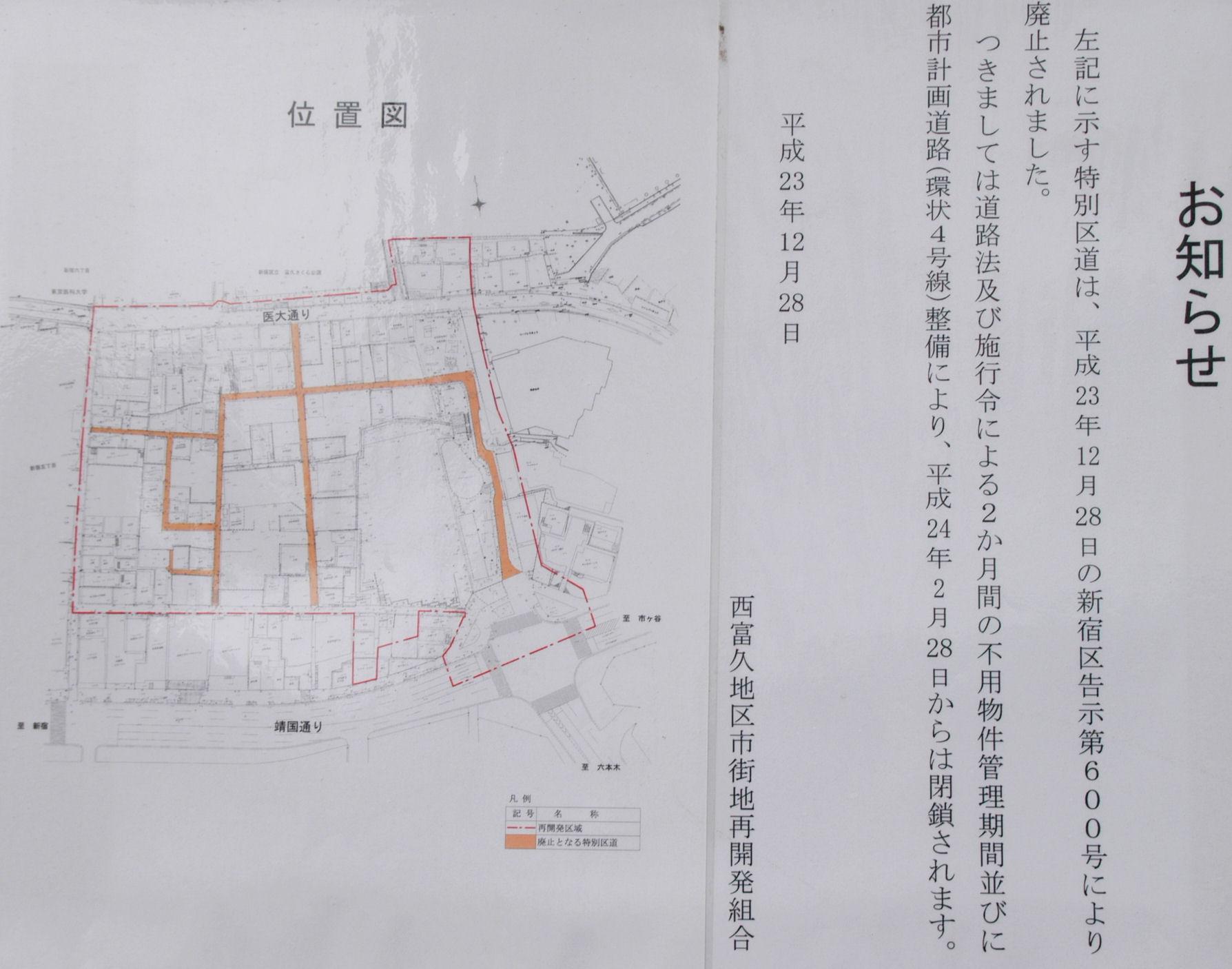 nishitomihisa0146.jpg