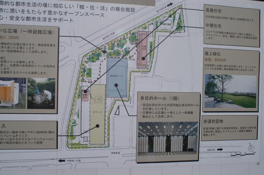 nishu0109.jpg
