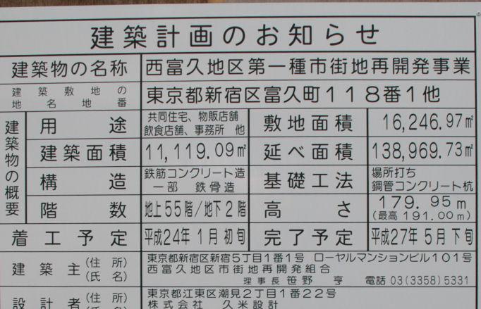 tomihisa0252.jpg