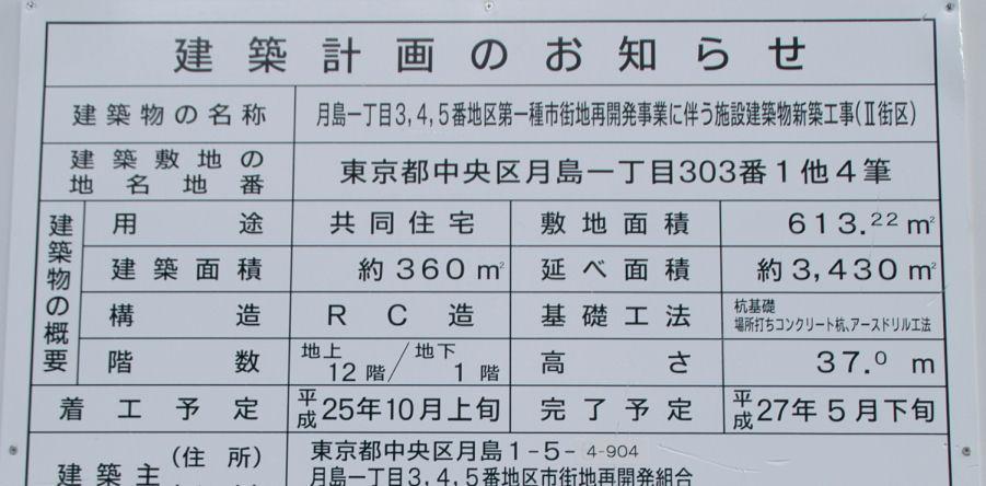 tsukishima0043.jpg