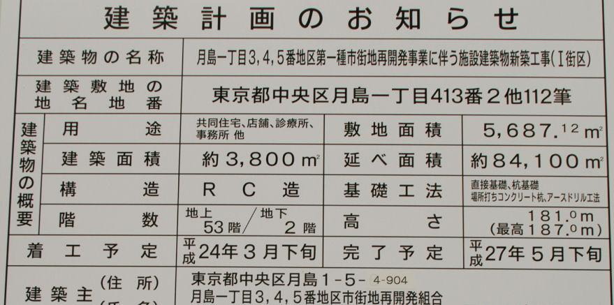 tsukishima0047.jpg