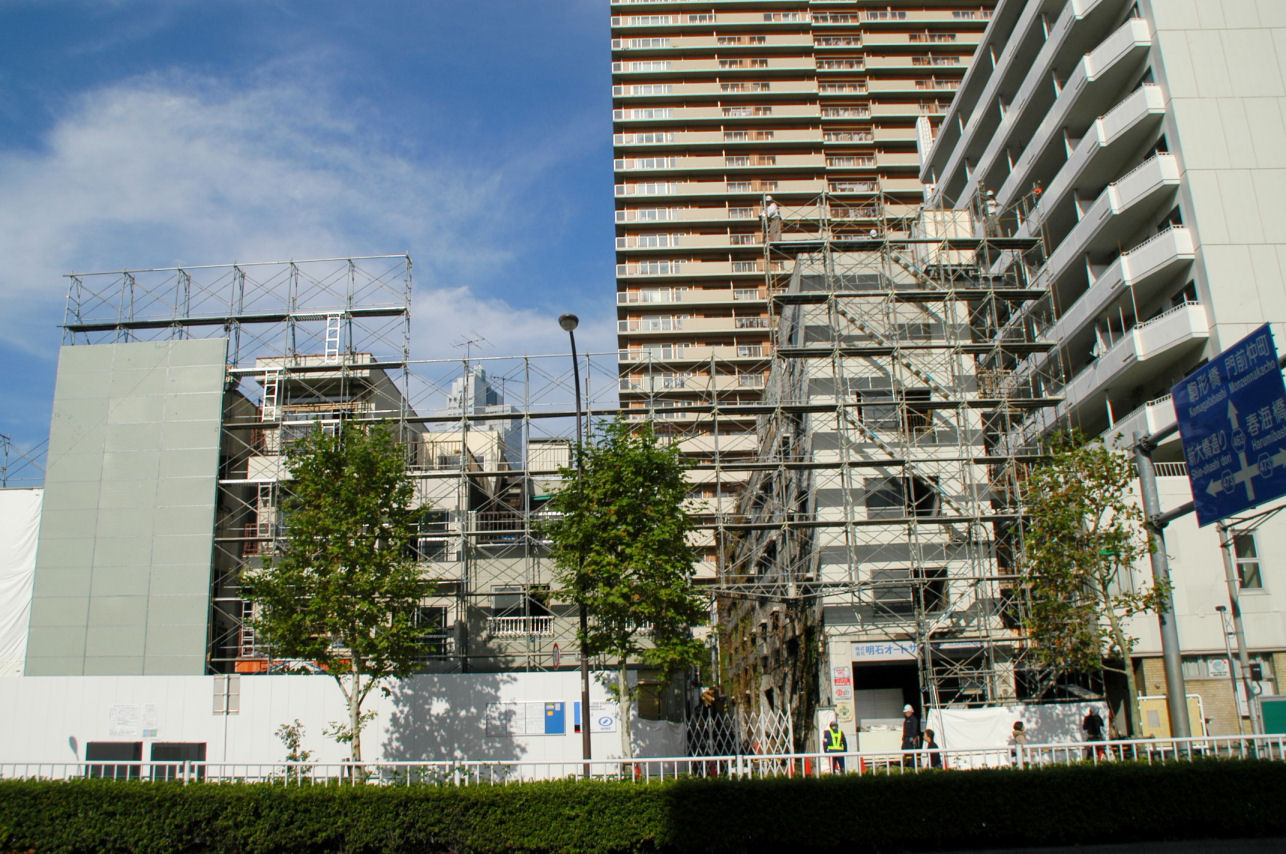 tsukishima0056.jpg