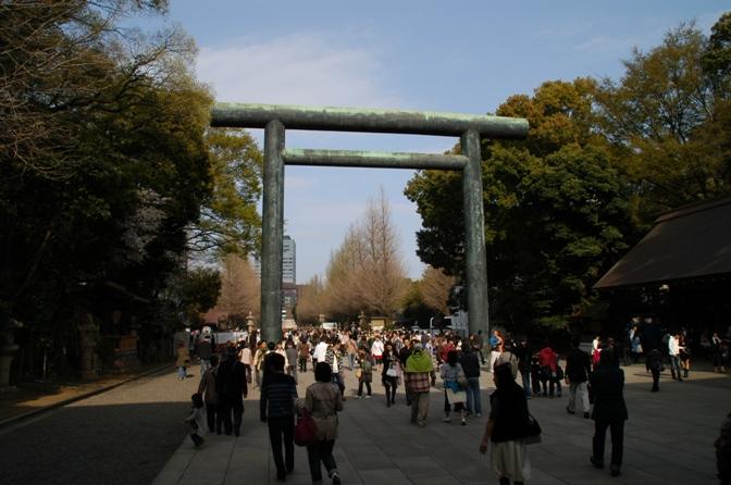 yasukuni0320.jpg