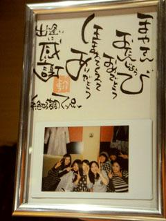 20091122_3.jpg
