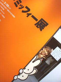 2010_094.jpg