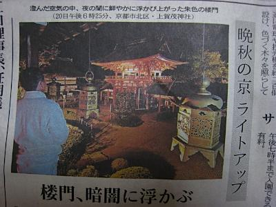 news_1121.jpg