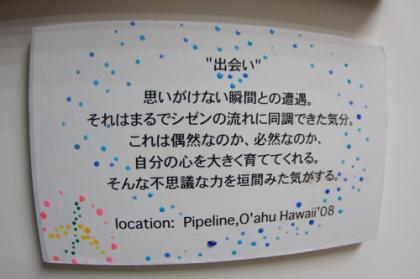 20081213_00107.jpg