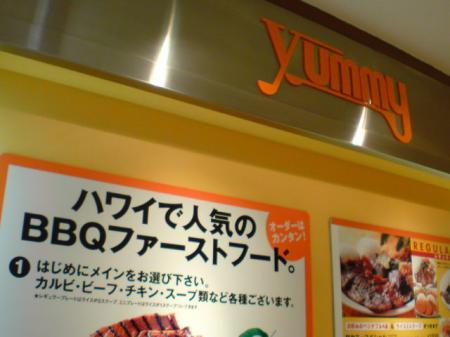 20090120115257.jpg