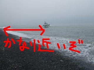 暴走漁師_320