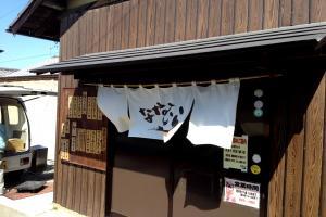 なかむら1-1