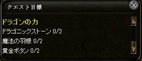 kei_4.jpg